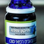 CBD-rich cannabis oil made by Israeli company Tikun Olam (Photo: Tikun Olam/Facebook)