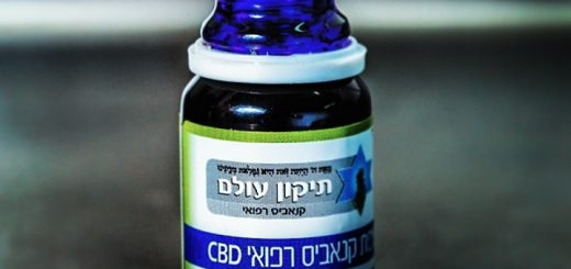 Israel Lifts Ban On Cannabis For Epileptic Children